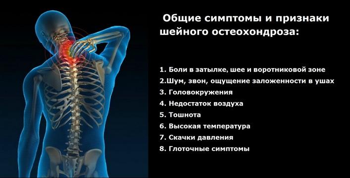ambene ízületi fájdalom