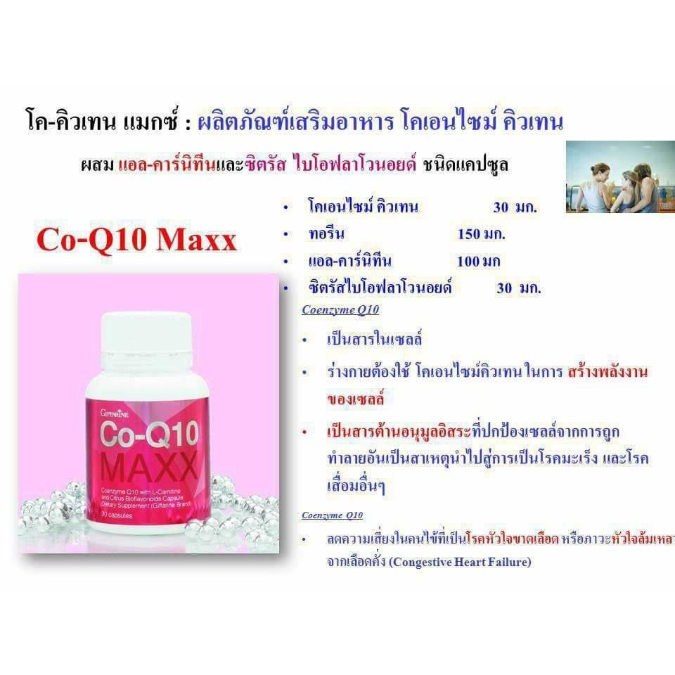 Glükozamin + Kondroitin + MSM komplex (60 tab.) - VitaKing