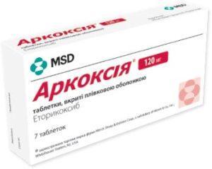 dexametazon az artrózis kezelésében