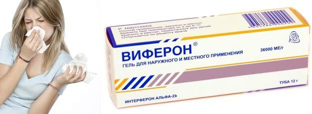 Gyerek betegségek   ptigroup.hu
