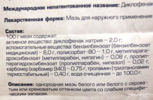utolsó generációs artrózisos gyógyszerek)