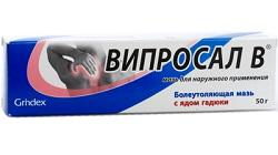 A legjobb kenőcsök az ízületek gyulladásához: nevek, cselekvési elv - Gyógyszerek - 2020