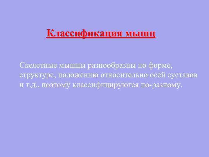 vándorló fájdalom a karok és a lábak ízületeiben)