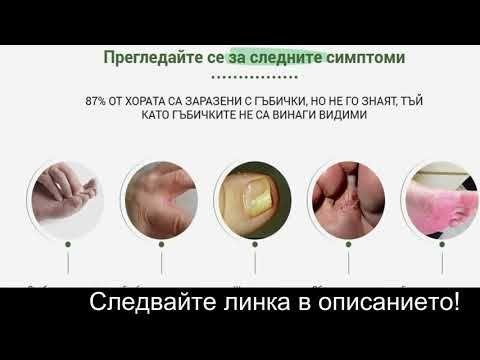 a lábujjízület osteoarthrosis kezelése