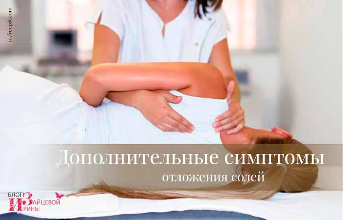 Fájdalom a boka - Dongaláb