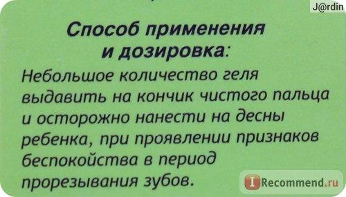 carmolis közös gél vélemények)