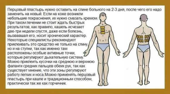 ízületi tünetek és kezelés