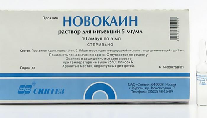 erős fájdalomcsillapító gyógyszer az oszteokondrozis kezelésére)