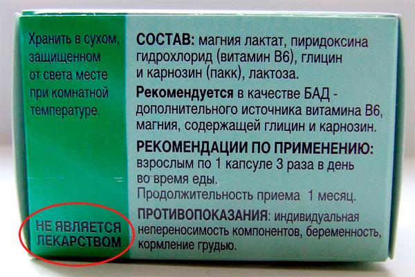 gyógyszer ragasztások és ízületek glükózamin