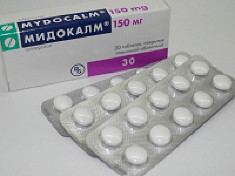 gyógyszerek a boka rándulások