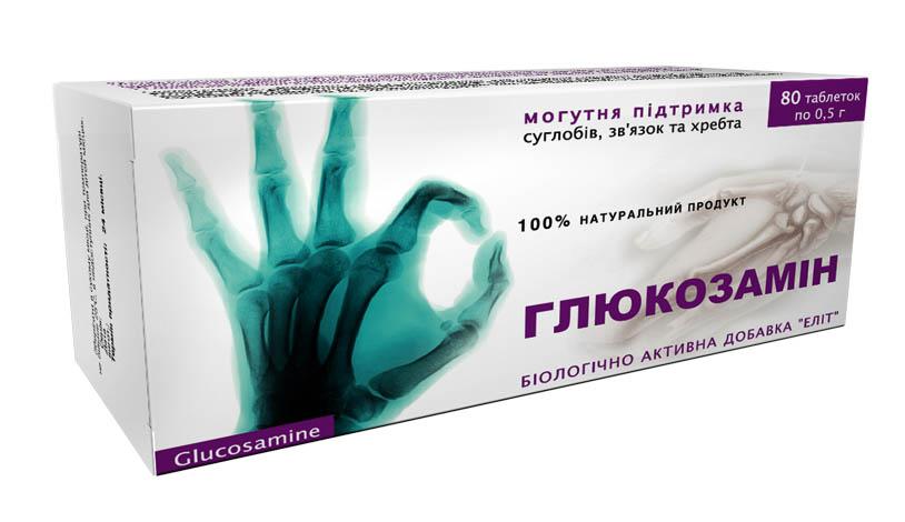 hogyan vegye be a chondroitin-t és a glükozamint kapszulákban)