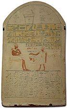 Egyptian Magic - Az ókori egyiptomiak szépség titka